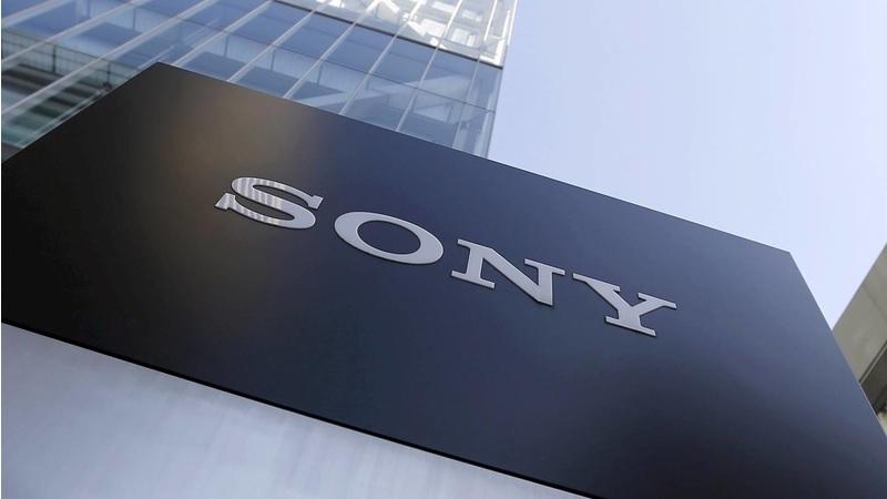 Sony Tokió központ